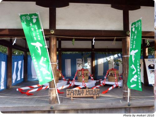 20100122-12 2010年新年、上賀茂神社へ。(2)