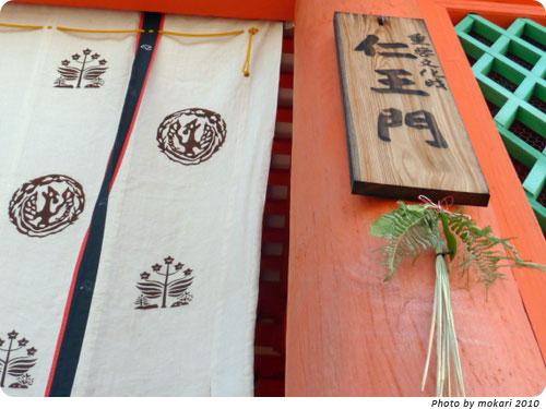 20100122-26 2010年新年、清水寺へ。(1)