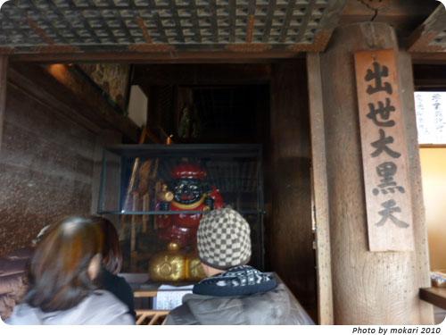 20100122-29 2010年新年、清水寺へ。(2)