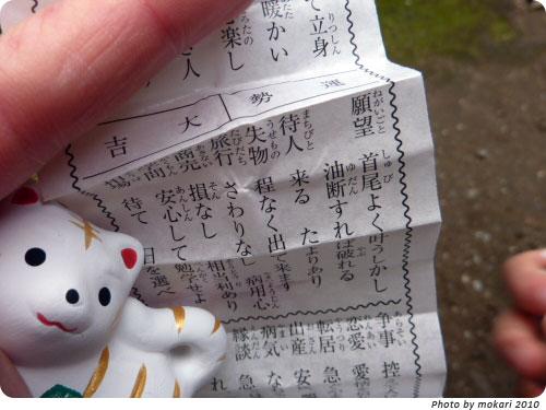20100122-3 2010年新年、上賀茂神社へ。(1)