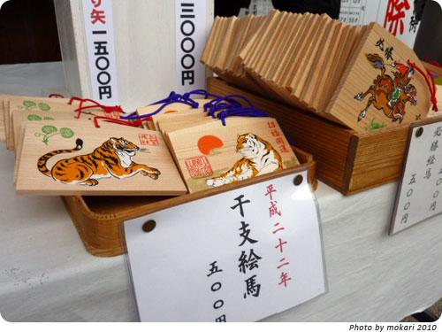 20100122-6 2010年新年、上賀茂神社へ。(1)