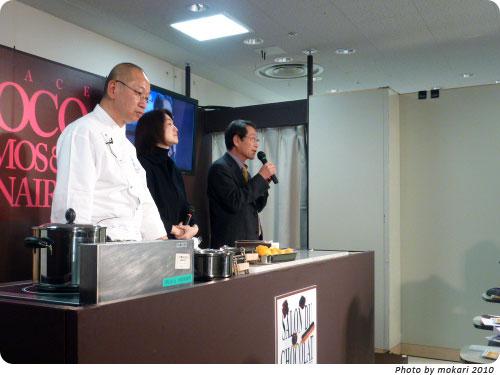 20100207-6 京都で活躍したデザイン画家の小林かいち氏を知る