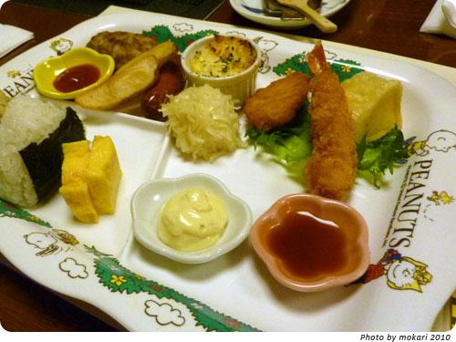 20100323-12 烏丸「湯葉と豆腐の店 梅の花」(1)