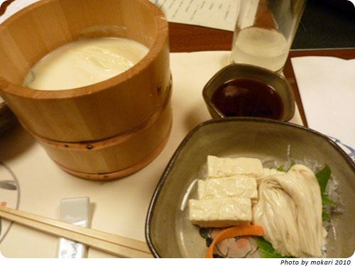 20100323-16 烏丸「湯葉と豆腐の店 梅の花」(1)