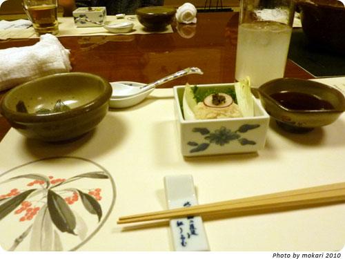 20100323-8 烏丸「湯葉と豆腐の店 梅の花」(1)