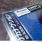 サカナクションのCD「kikUUiki(キクウイキ)」をJEUGIAで買った