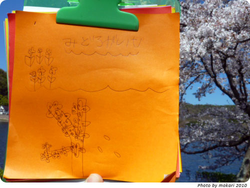20100412-3 京都市花見:深泥池2010年