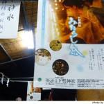 下鴨神社みたらし祭(1)2010年