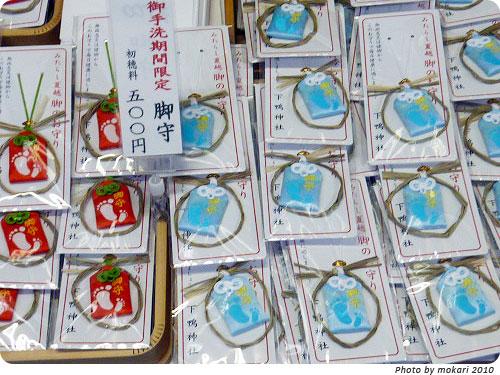 20100725-13 下鴨神社みたらし祭(3)2010年