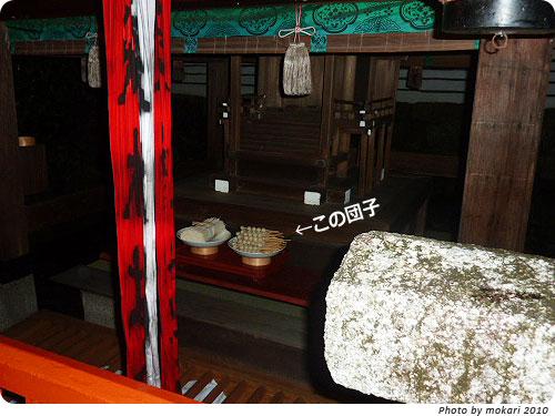 20100725-15 下鴨神社みたらし祭(3)2010年