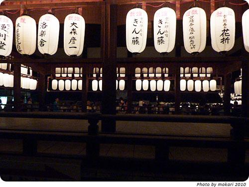 20100725-2 下鴨神社みたらし祭(1)2010年