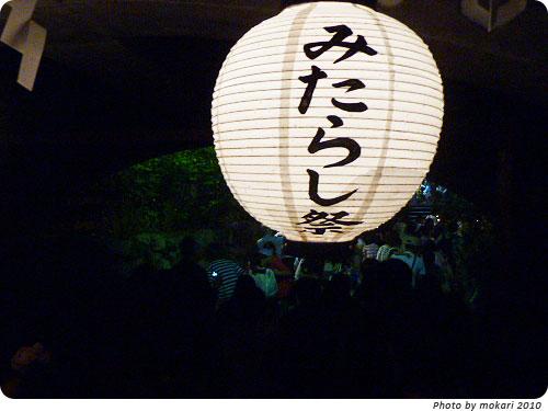 20100725-4 下鴨神社みたらし祭(2)2010年