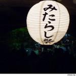 下鴨神社みたらし祭(2)2010年