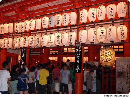 20100725 下鴨神社みたらし祭(1)2010年