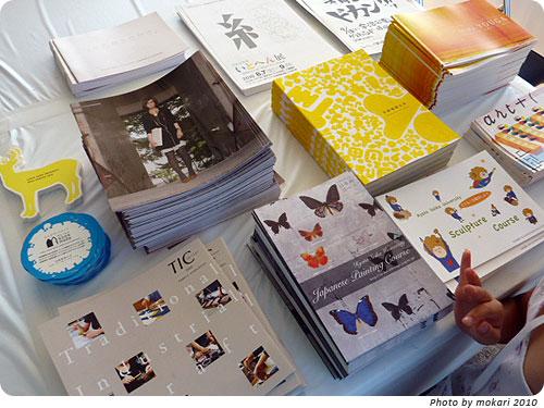 20100807-16 京都精華大学とコラボ。上賀茂神社アートプロジェクト2010(2)