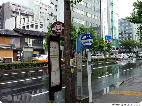 20100812-2 京都国際マンガミュージアムにはじめて行った