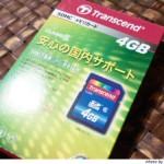 旅行と運動会用にメモリカードを上海問屋で追加購入
