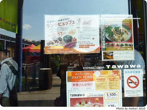 20100921-1 Tawawa新風館店で京野菜ランチバイキング