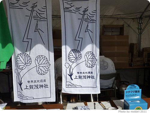20110103-8 2011年新年、上賀茂神社へ。