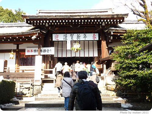 20110103 2011年新年、上賀茂神社へ。