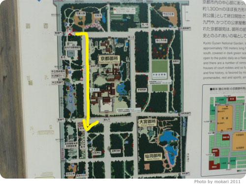 201103018-1 京都御所に梅を見に(2011年3月)