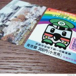 京都市営地下鉄1Dayチケットで京都のお出かけ