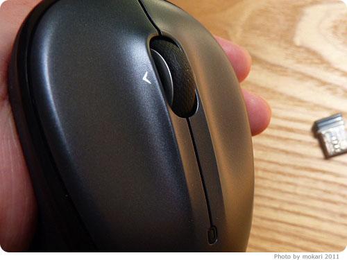 20110708-3 ロジクールデビューした「Wireless Mouse M325」安めのマウス