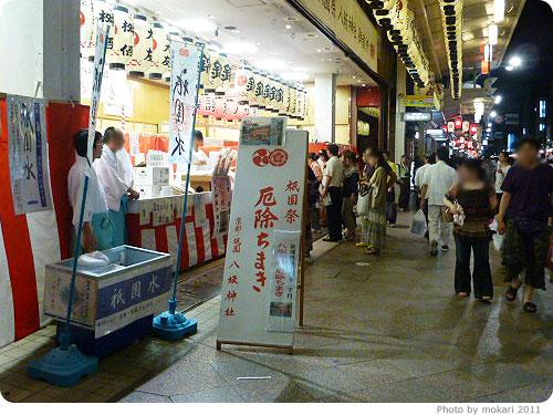 20110723-20 祇園祭2011年(2)