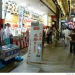祇園祭2011年(2)