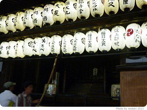 20110723-21 祇園祭2011年(2)
