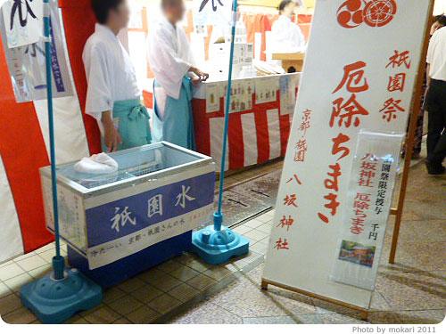 20110723-22 祇園祭2011年(2)
