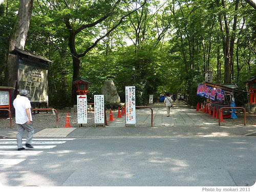20110723-28 下鴨神社みたらし祭(1)2011年