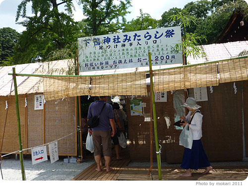 20110723-38 下鴨神社みたらし祭(1)2011年