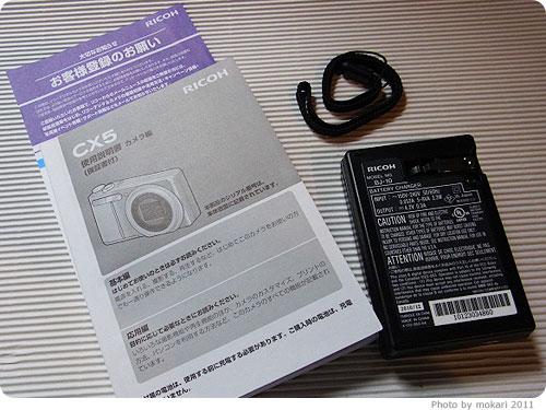 20111118-1 新しい仲間「RICOH CX5」を紹介します。