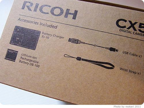 20111118-5 新しい仲間「RICOH CX5」を紹介します。