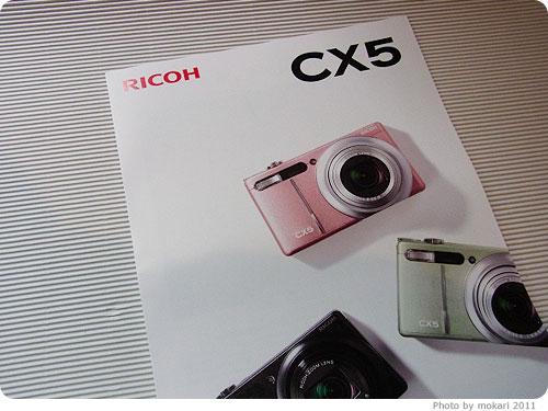 20111118-7 新しい仲間「RICOH CX5」を紹介します。