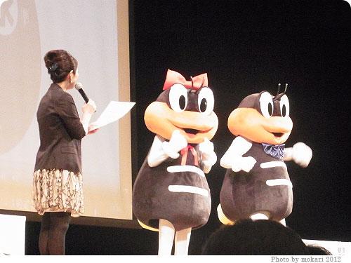 201200204-5 京都市水道創設100周年記念式典で、澄都くんとひかりちゃんとさかなクンを見ました