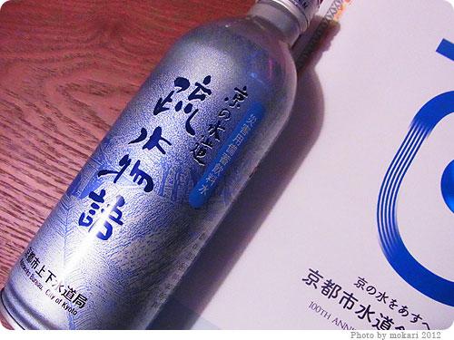 201200204-7 京都市水道創設100周年記念式典で、澄都くんとひかりちゃんとさかなクンを見ました