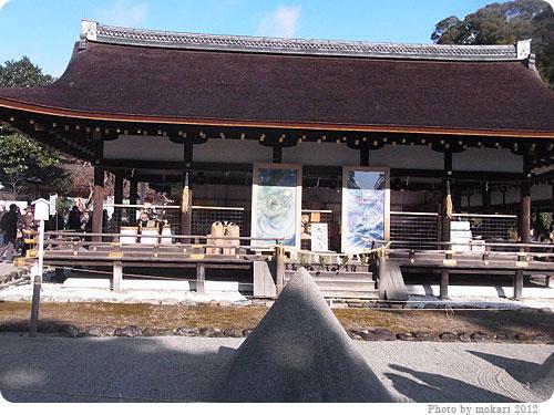 20120103-10 2012年新年、上賀茂神社へ。