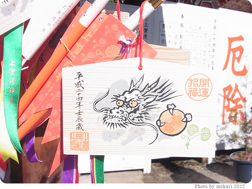 20120103-11 たつの絵馬や願い筒