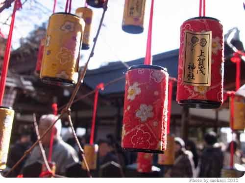 20120103-12 2012年新年、上賀茂神社へ。