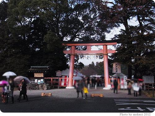 20120103-4 2012年新年、上賀茂神社へ。