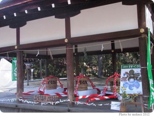 20120103-7 2012年新年、上賀茂神社へ。