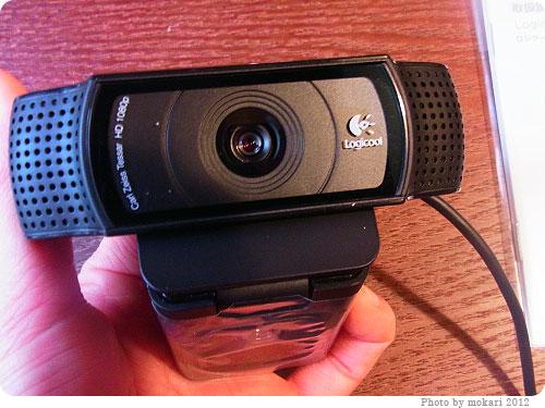 20120114-4 ロジクールの「HD プロ ウェブカムC920」レビュー。ブログやSNSで出来そうなこと