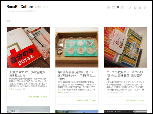 Feedly02 Feedlyを使ってみた