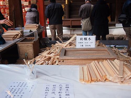 P1020593 2014年初詣は上賀茂神社へ。