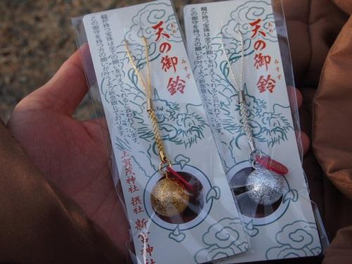 P1020615 2014年初詣は上賀茂神社へ。