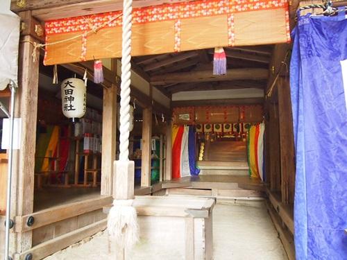 P1020623 2014年大田神社へ初詣へ。