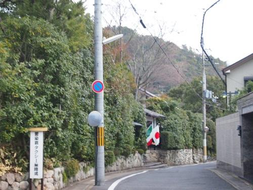 P1020626 2014年大田神社へ初詣へ。