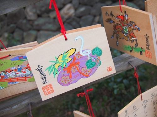 P1071983 2013年初詣は上賀茂神社へ。